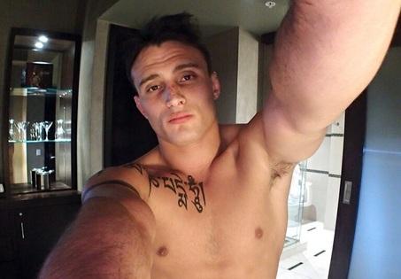 Boyfriend Nudes 205